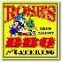 logo for Rose's BBQ & Catering in Hattiesburg